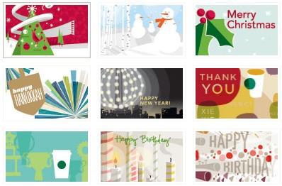 starbucks gift card templates