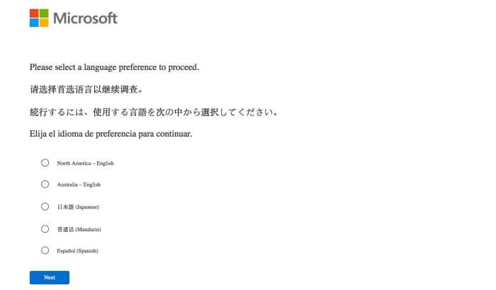 microsoft survey screenshot